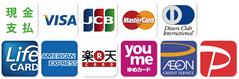 現金支払、代金引換、VISA、JCB、MasterCard、DinersClubInternational、LifeCard、AmericanExpress、楽天CARD、youmeゆめカード、paypay